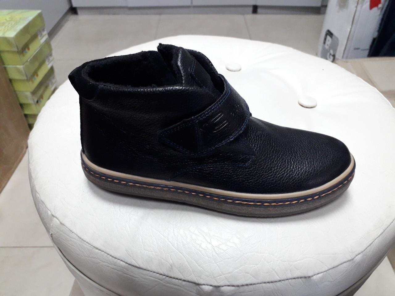 2c3900f46054 Осенние ботинки для мальчика - Bigl.ua