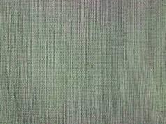 Брезент огнеупорный ОП, арт. 11135