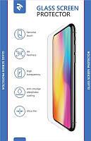 Защитное стекло 2E для Xiaomi Mi Mix 2S, 0.33mm, 2.5D (2E-TGMI-M2S-25D)