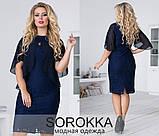 Гипюровое женское платье большого размера: 46-48, 50-52, 54-56, 58-60, фото 3