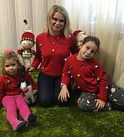 Ангоровые свитерки мама дочка Familylook