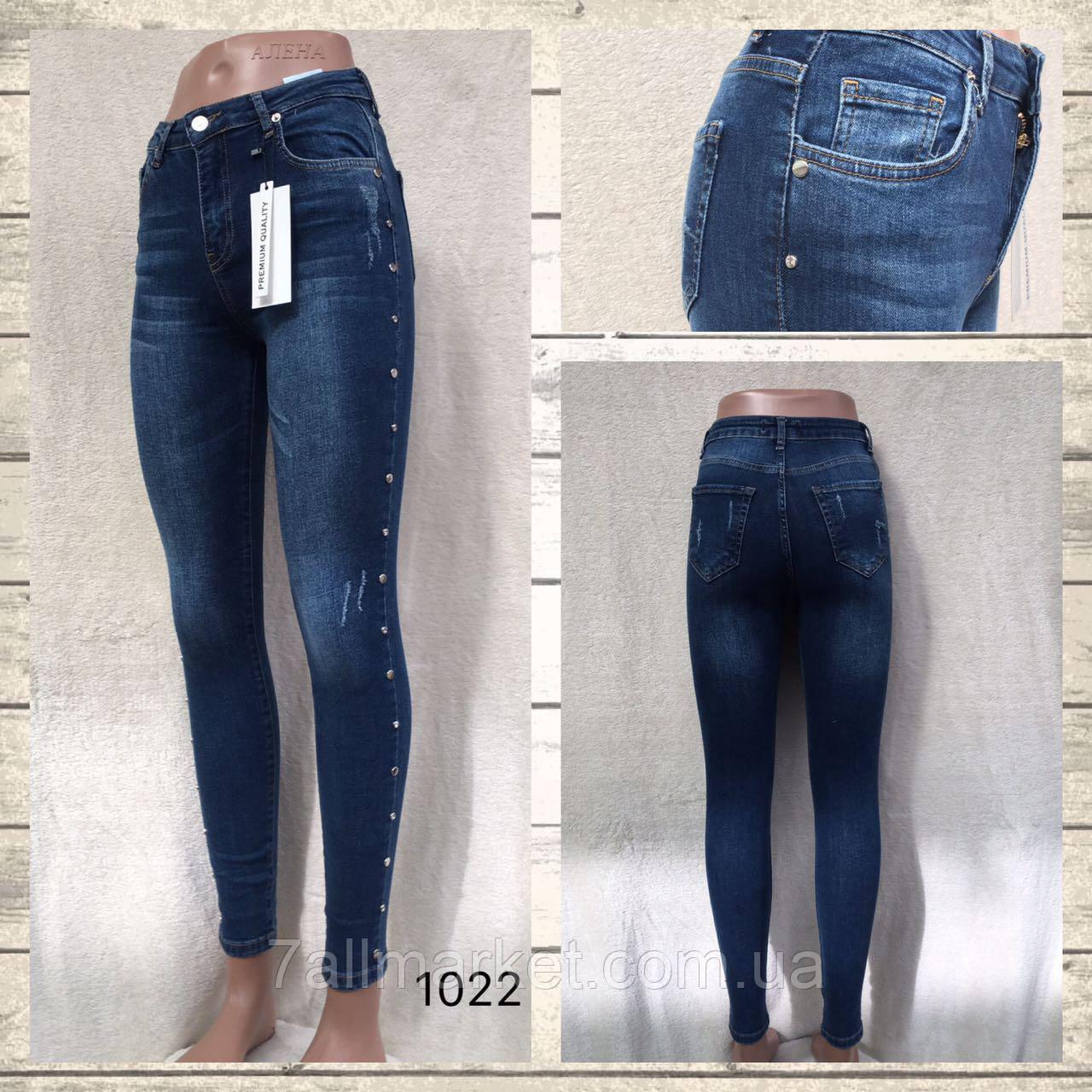fde14520ac523 Джинсы-американки женские с клепками размеры 26-31