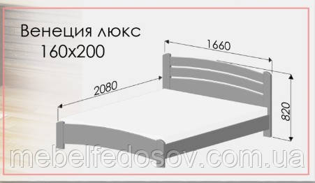 Кровать венеция эстелла наружные размеры