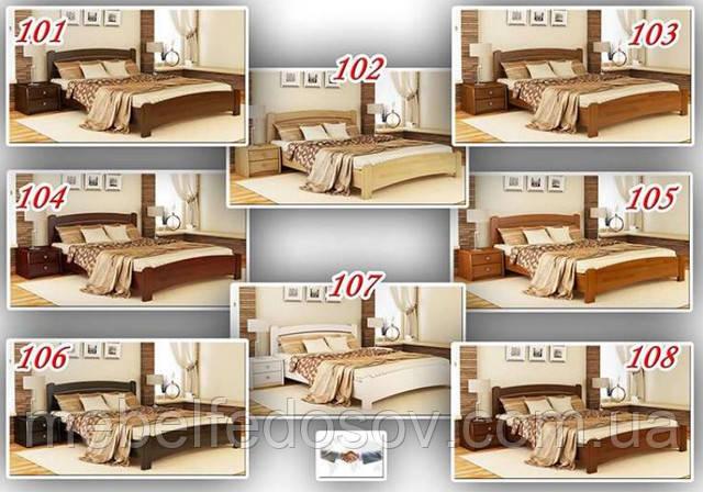 купить кровать венеция люкс в белой церкви