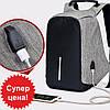 Рюкзак Bobby xd design, антивор, с USB портом для зарядки