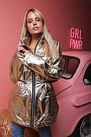 Металлизированная женская куртка с кулиской 60KU129, фото 1