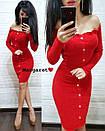 Ангоровое платье с открытыми плечами и пуговицами 9py1916, фото 2