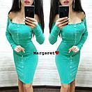 Ангоровое платье с открытыми плечами и пуговицами 9py1916, фото 3