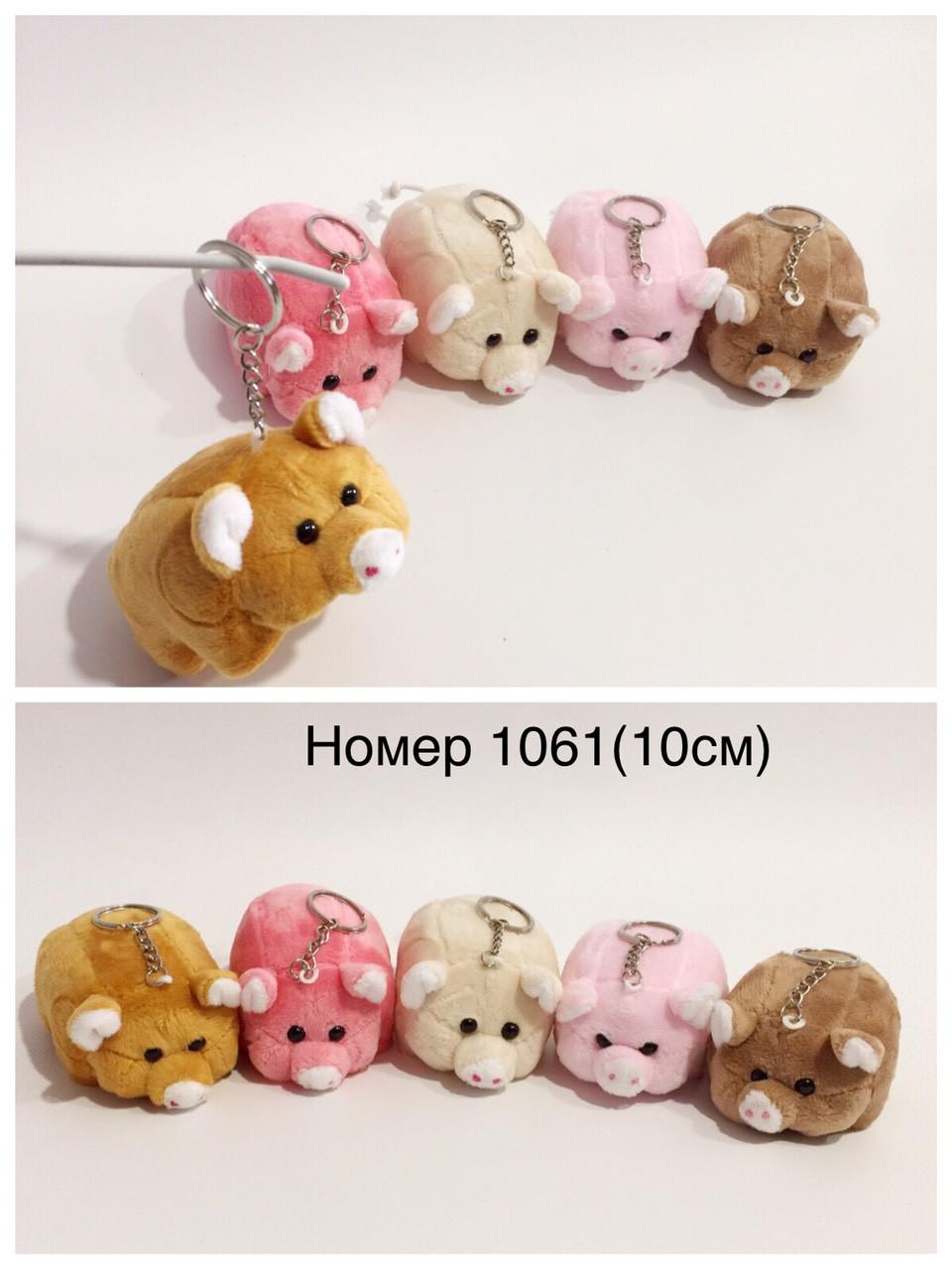 Брелок свинка 1061