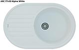 Овальна кухонна мийка Fabiano ARC 77x50, фото 2