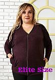 Женская трикотажная кофта на молнии Размеры 52-56,56-60, фото 2