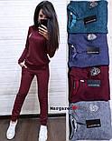 Женский прогулочный костюм (4 цвета), фото 8