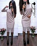 Женское прямое платье из ангоры с кружевом (3 цвета), фото 4