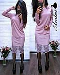 Женское прямое платье из ангоры с кружевом (3 цвета), фото 6