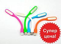 USB Led лампа, USB фонарик, подсветка,лед, xiaomi