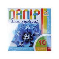 Бумага для оригами 16*16см 100л, 10цв, 70г/м2 Мандарин