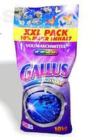 Бесфосфатный стиральный порошок GALLUS универсальный (10 кг) 120 стирок Германия