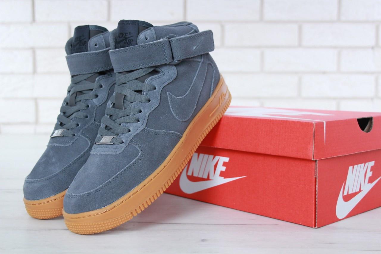 Зимние кроссовки Nike Air Force Grey Gum мехом, мужские кроссовки. ТОП Реплика ААА класса.