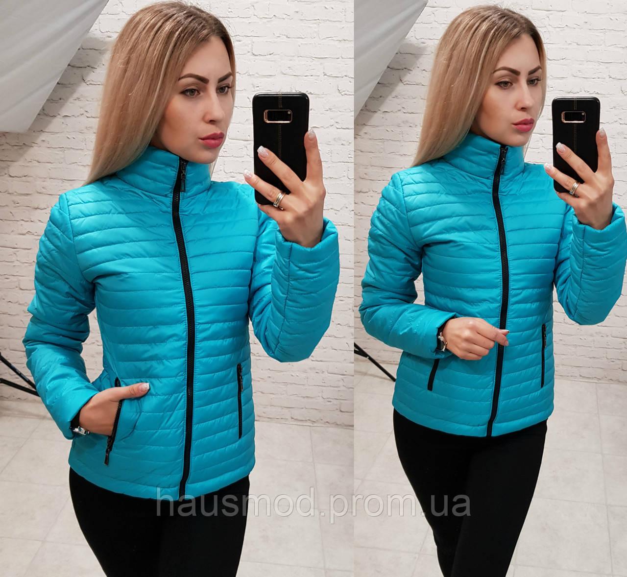 31a230da4941 Весна осень женская куртка белая 42 44 46 48 50  продажа, цена в ...