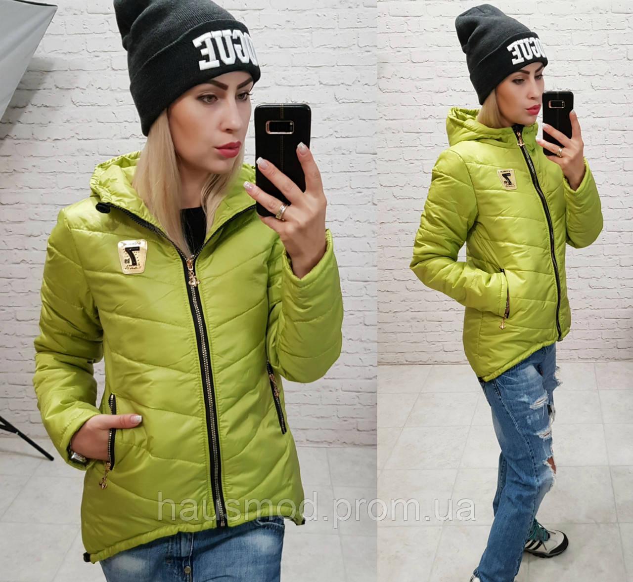 Новинка короткая стеганная стильная куртка Vogue плащевка салатовый 42 44 46 48