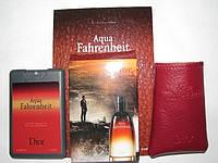 Мужской парфюм-пробник в  кожаном чехле Dior Aqua Fahrenheit 20ml