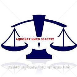 Налог на недвижимость 2015 года Украина