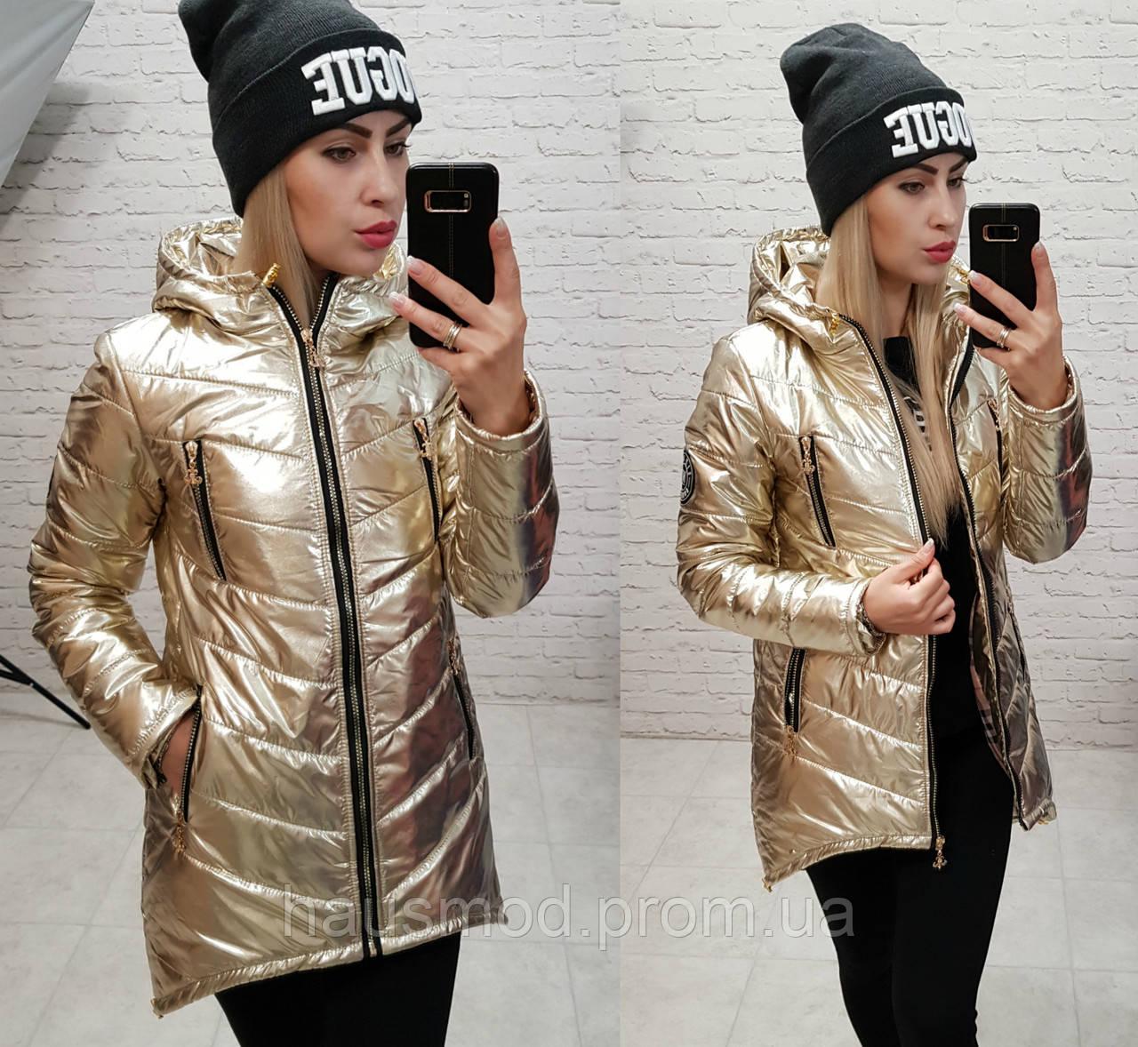 Новинка удлиненная стеганная стильная куртка фольгированная плащевка золото 42 44 46 48