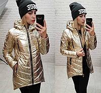 Новинка удлиненная стеганная стильная куртка фольгированная плащевка золото 42 44 46 48, фото 1