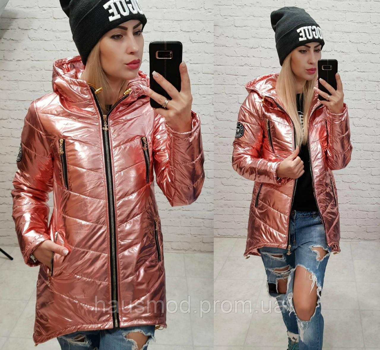 Новинка удлиненная стеганная стильная куртка фольгированная плащевка розовая 42 44 46 48