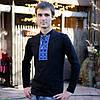Мужская вышиванка длинный рукав синий узор | Чоловіча вишиванка довгий рукав синій узор