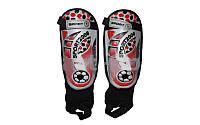 Щитки футбольные с защитой лодыжки FB  ARSENAL,REAL MAD