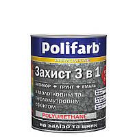 Захист 3 в 1 МОЛОТКОВА Срібляста 0,7кг поліуретанова з перламутровим ефектом Polifarb