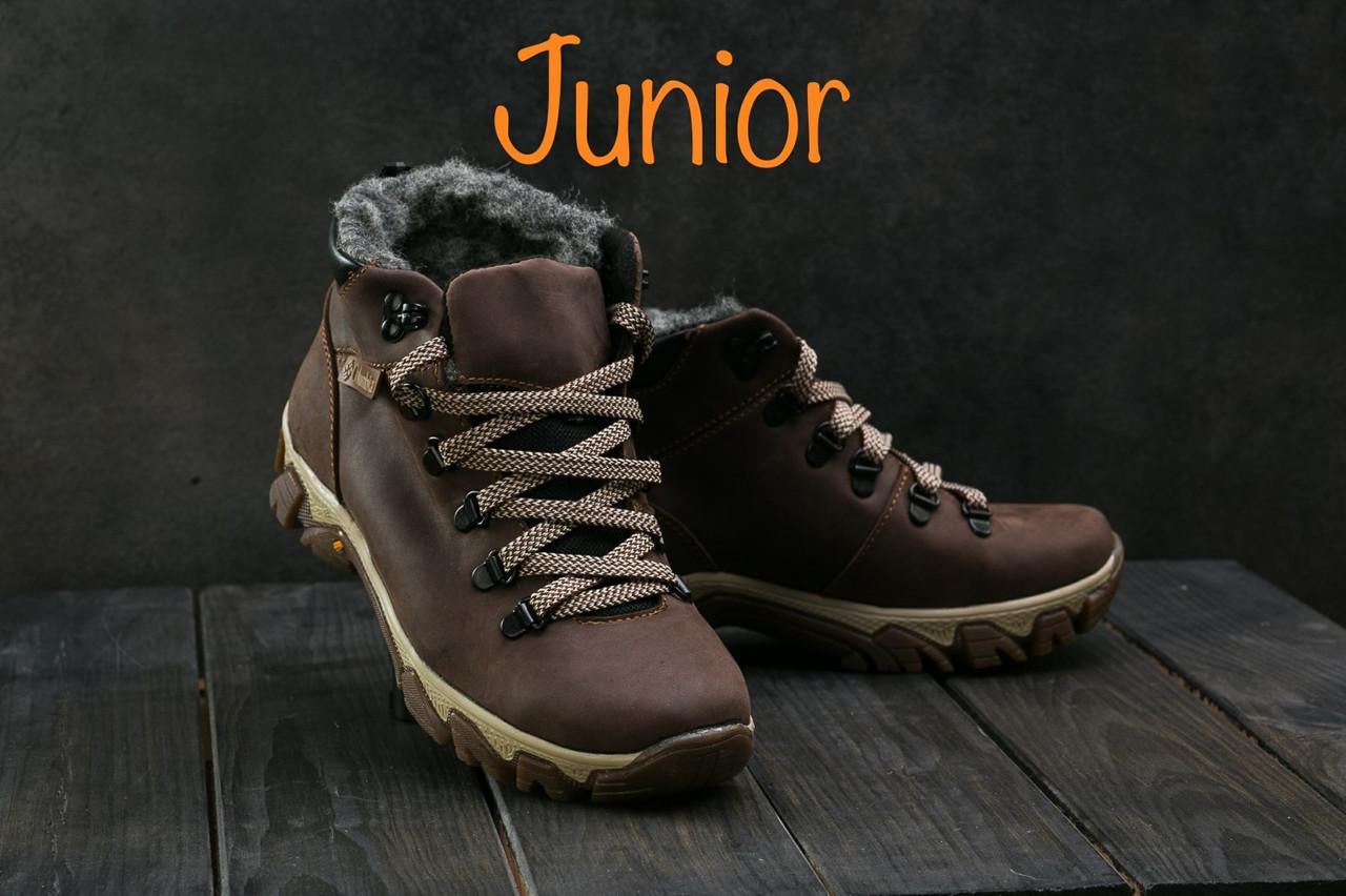 d891ec3b9a43 Подростковые кожаные ботинки Columbia Коричневый К2W-T1 kor  продажа ...