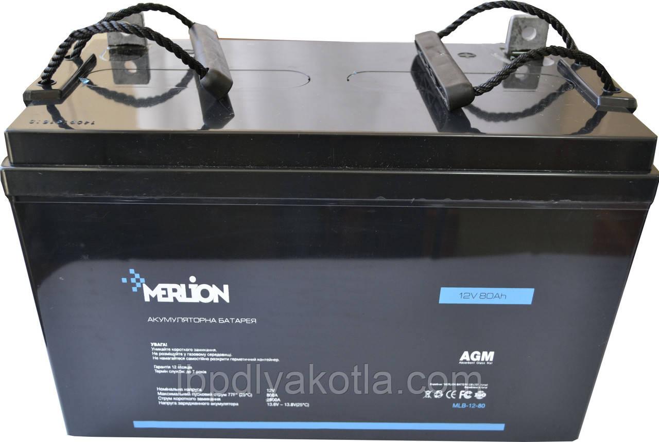 Аккумулятор мультигелевый MERLION MLB-12-80 12V 80AH, (AGM) для ИБП