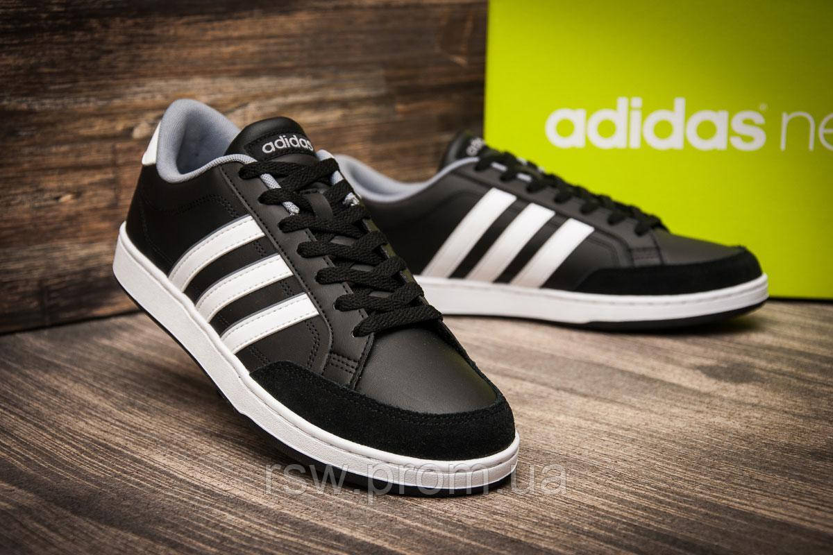 adidas neo pace f97763
