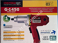 Гайковерт Ижмаш Industrialline G1450