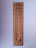 Термометр градусник для сауны