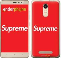 """Чехол на Xiaomi Redmi Note 3 pro supreme """"3987c-335-6129"""""""
