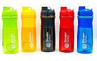 Шейкер з вінчиком для спортивного харчування BLENDER BOTTLE FI-601 (760мл, Tritan, кольори в асортименті)