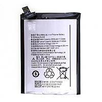Аккумулятор к мобильному телефону Lenovo Vibe Shot BL246 original