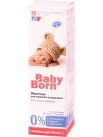Молочко для купания младенцев 200 мл Эльфа BabyBorn