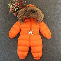 Дитячий зимовий комбенізон, фото 2