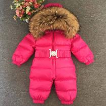 Дитячий зимовий комбенізон, фото 3