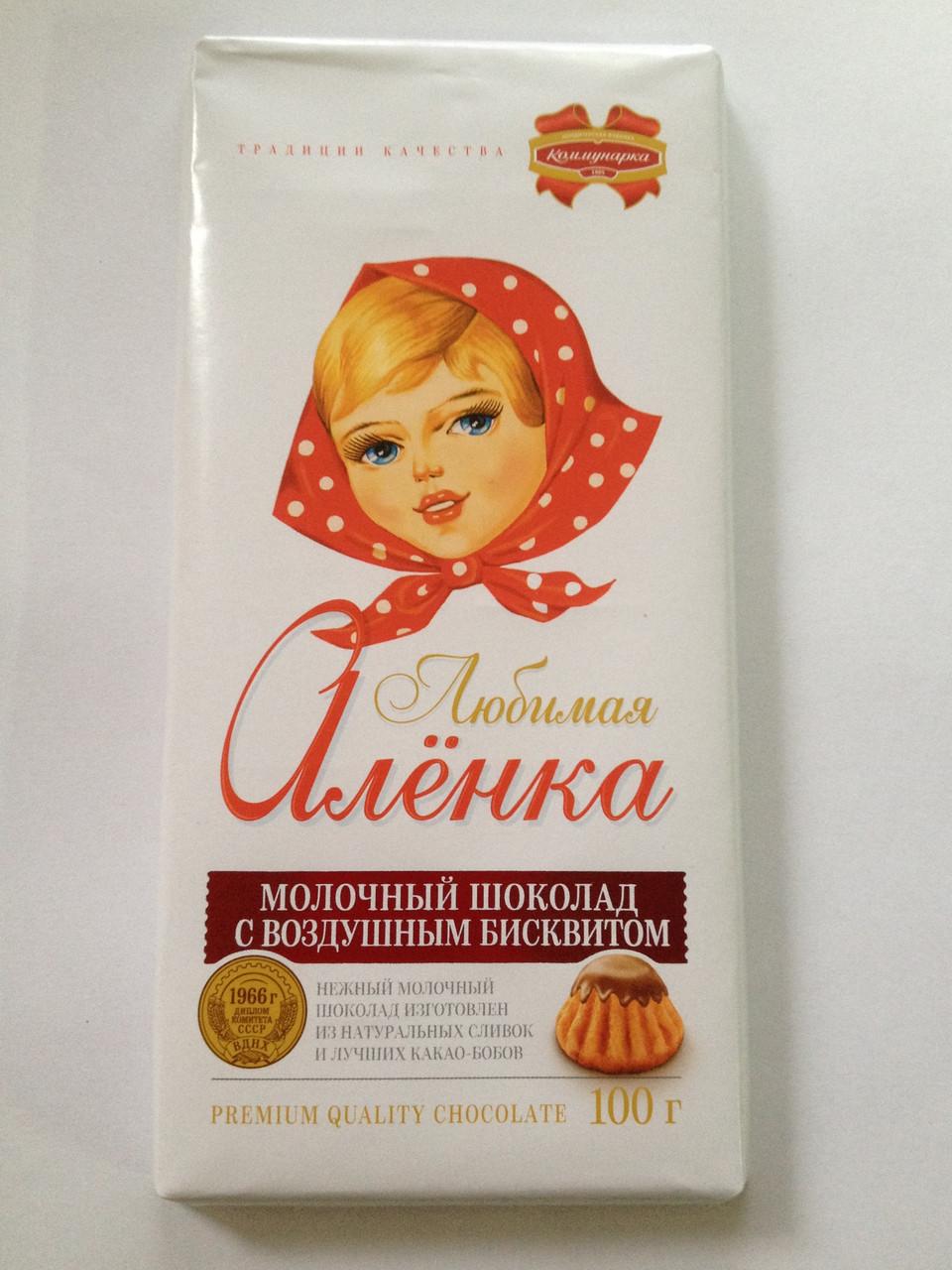 Шоколад молочный любимая аленка с воздушным бисквитом из беларуси