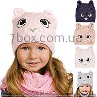 Детская вязанная шапка на флисе для девочек Глазки 44-78рр. Украина 453