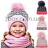 Детская шапка вязка для девочек с флисом Сердечки 48-52рр. Украина м.449