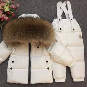 Пуховик детский комбинезон + куртка с большим мехом
