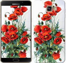 """Чехол на Samsung Galaxy A9 Pro Маки """"523c-724-328"""""""