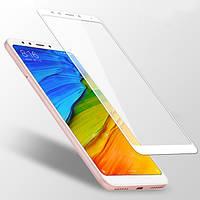 3D защитное стекло для Xiaomi Redmi Note 5 (на весь экран) Белый