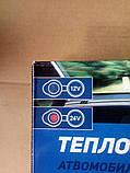 Тепловентилятор автомобільний 24 В, фото 2